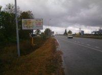 Билборд №238832 в городе Житомир трасса (Житомирская область), размещение наружной рекламы, IDMedia-аренда по самым низким ценам!