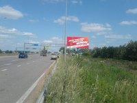 Билборд №238833 в городе Житомир трасса (Житомирская область), размещение наружной рекламы, IDMedia-аренда по самым низким ценам!