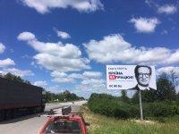 Билборд №238835 в городе Житомир трасса (Житомирская область), размещение наружной рекламы, IDMedia-аренда по самым низким ценам!