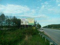 Билборд №238836 в городе Житомир трасса (Житомирская область), размещение наружной рекламы, IDMedia-аренда по самым низким ценам!