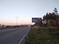Билборд №238839 в городе Житомир трасса (Житомирская область), размещение наружной рекламы, IDMedia-аренда по самым низким ценам!
