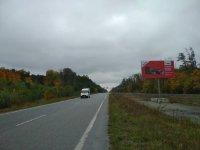 Билборд №238843 в городе Житомир трасса (Житомирская область), размещение наружной рекламы, IDMedia-аренда по самым низким ценам!