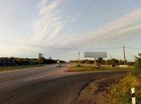 Билборд №238849 в городе Житомир трасса (Житомирская область), размещение наружной рекламы, IDMedia-аренда по самым низким ценам!