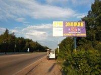 Билборд №238851 в городе Житомир трасса (Житомирская область), размещение наружной рекламы, IDMedia-аренда по самым низким ценам!