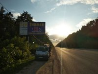 Билборд №238852 в городе Житомир трасса (Житомирская область), размещение наружной рекламы, IDMedia-аренда по самым низким ценам!