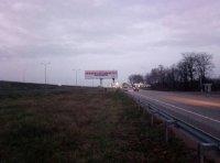 Билборд №238857 в городе Житомир трасса (Житомирская область), размещение наружной рекламы, IDMedia-аренда по самым низким ценам!