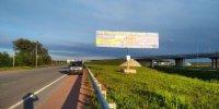Билборд №238858 в городе Житомир трасса (Житомирская область), размещение наружной рекламы, IDMedia-аренда по самым низким ценам!