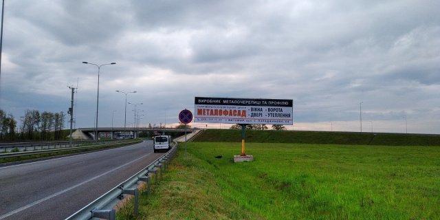 Билборд №238861 в городе Житомир трасса (Житомирская область), размещение наружной рекламы, IDMedia-аренда по самым низким ценам!