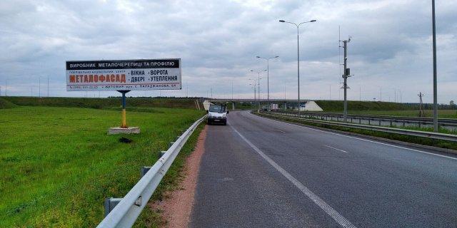 Билборд №238862 в городе Житомир трасса (Житомирская область), размещение наружной рекламы, IDMedia-аренда по самым низким ценам!