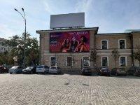 Экран №238894 в городе Харьков (Харьковская область), размещение наружной рекламы, IDMedia-аренда по самым низким ценам!