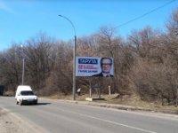Билборд №238895 в городе Купянск (Харьковская область), размещение наружной рекламы, IDMedia-аренда по самым низким ценам!