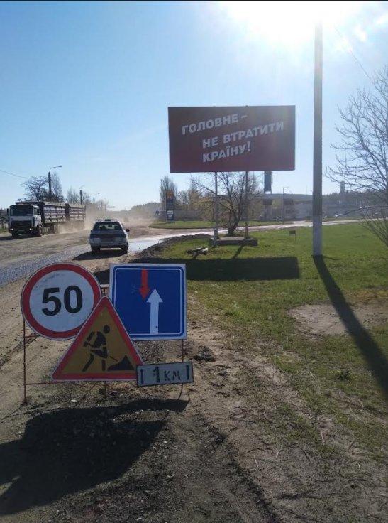Билборд №238905 в городе Купянск (Харьковская область), размещение наружной рекламы, IDMedia-аренда по самым низким ценам!
