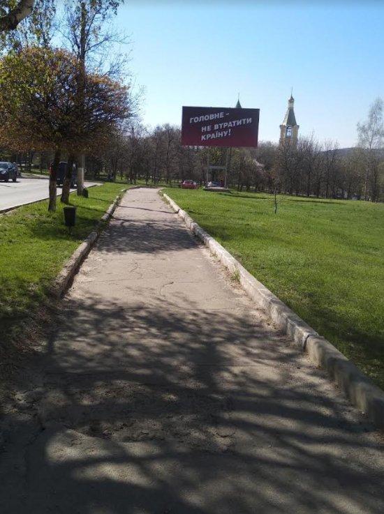 Билборд №238907 в городе Купянск (Харьковская область), размещение наружной рекламы, IDMedia-аренда по самым низким ценам!