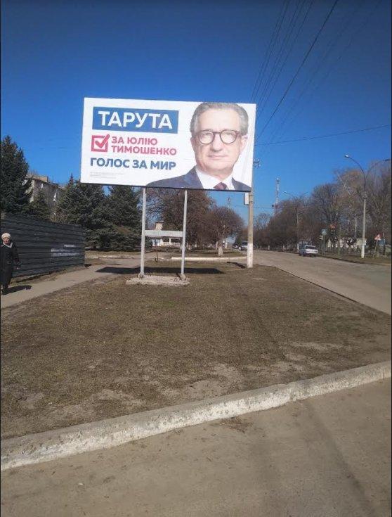 Билборд №238910 в городе Купянск (Харьковская область), размещение наружной рекламы, IDMedia-аренда по самым низким ценам!