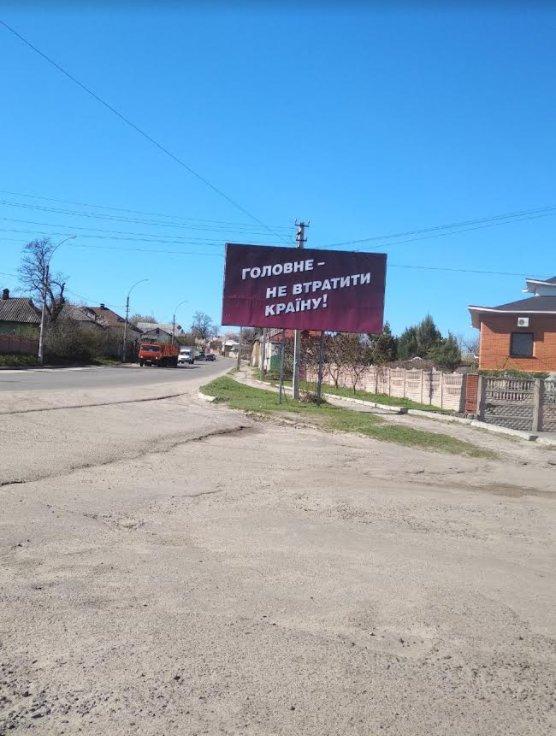 Билборд №238911 в городе Купянск (Харьковская область), размещение наружной рекламы, IDMedia-аренда по самым низким ценам!