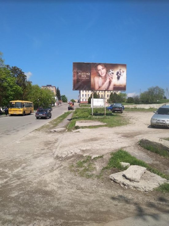 Билборд №238915 в городе Купянск (Харьковская область), размещение наружной рекламы, IDMedia-аренда по самым низким ценам!