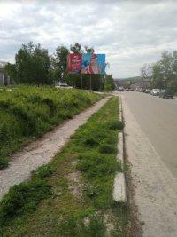 Билборд №238916 в городе Купянск (Харьковская область), размещение наружной рекламы, IDMedia-аренда по самым низким ценам!