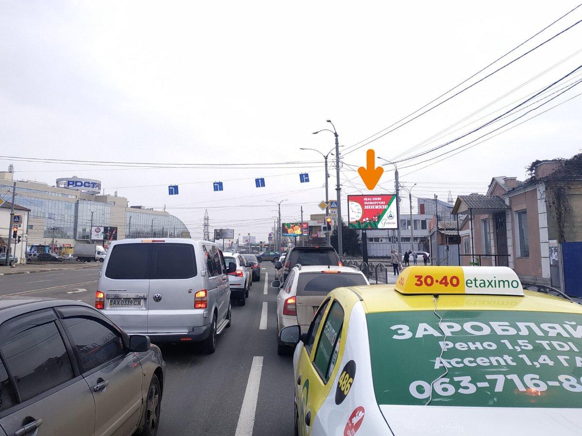 Экран №238917 в городе Харьков (Харьковская область), размещение наружной рекламы, IDMedia-аренда по самым низким ценам!