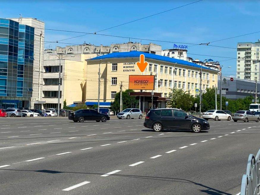 Экран №238927 в городе Харьков (Харьковская область), размещение наружной рекламы, IDMedia-аренда по самым низким ценам!