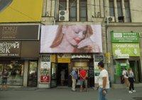 Экран №238934 в городе Харьков (Харьковская область), размещение наружной рекламы, IDMedia-аренда по самым низким ценам!