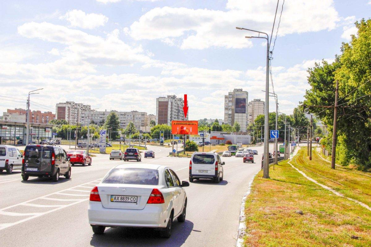 Экран №238937 в городе Харьков (Харьковская область), размещение наружной рекламы, IDMedia-аренда по самым низким ценам!