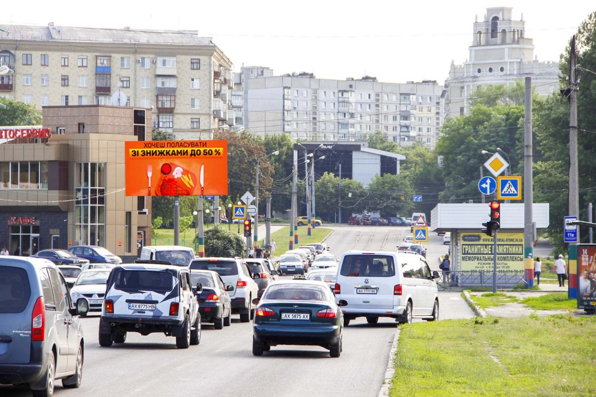 Экран №238940 в городе Харьков (Харьковская область), размещение наружной рекламы, IDMedia-аренда по самым низким ценам!