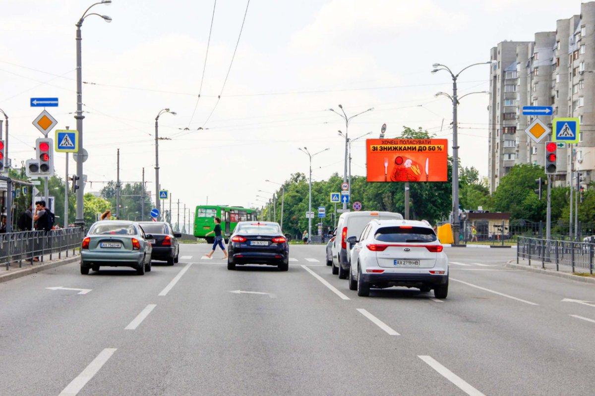 Экран №238941 в городе Харьков (Харьковская область), размещение наружной рекламы, IDMedia-аренда по самым низким ценам!