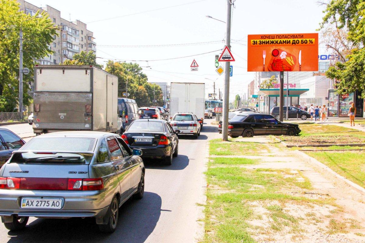 Экран №238942 в городе Харьков (Харьковская область), размещение наружной рекламы, IDMedia-аренда по самым низким ценам!