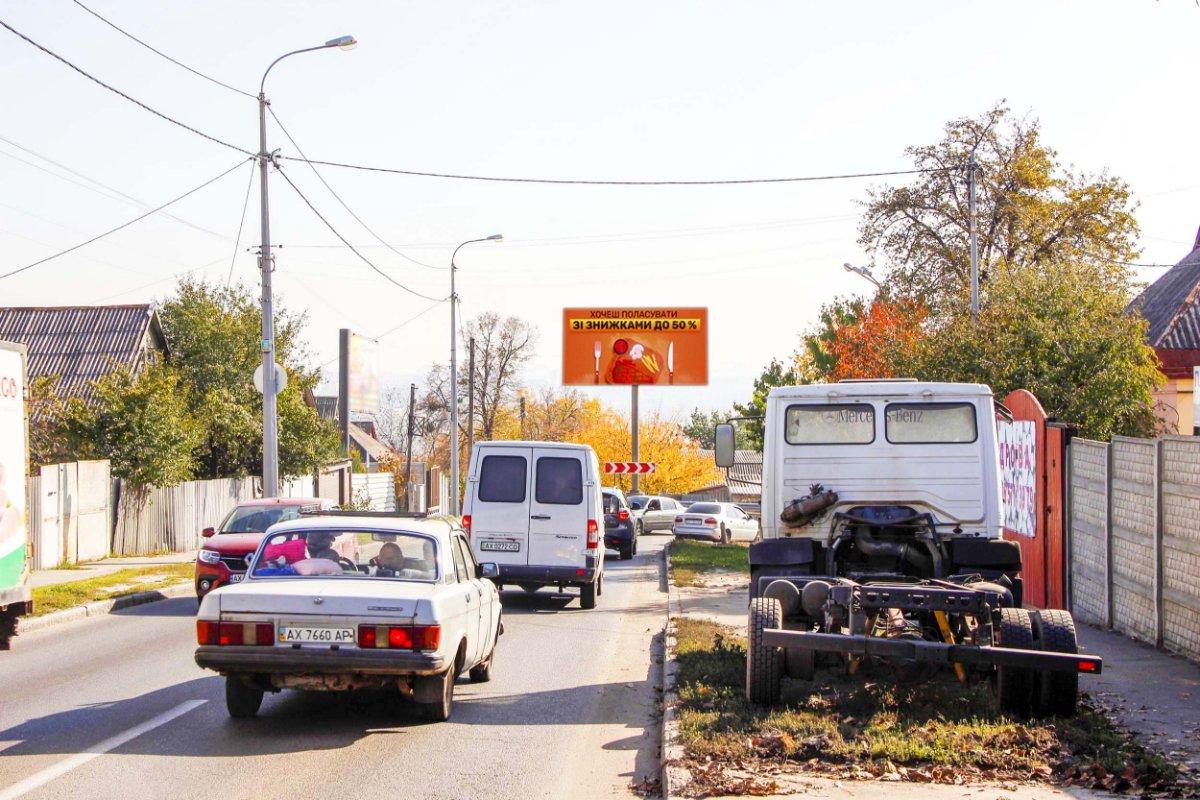 Экран №238943 в городе Харьков (Харьковская область), размещение наружной рекламы, IDMedia-аренда по самым низким ценам!