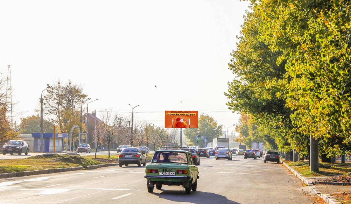 Экран №238944 в городе Харьков (Харьковская область), размещение наружной рекламы, IDMedia-аренда по самым низким ценам!