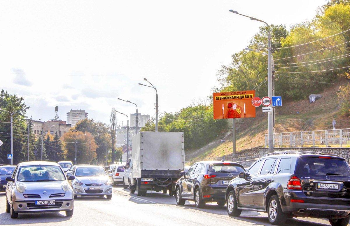 Экран №238946 в городе Харьков (Харьковская область), размещение наружной рекламы, IDMedia-аренда по самым низким ценам!
