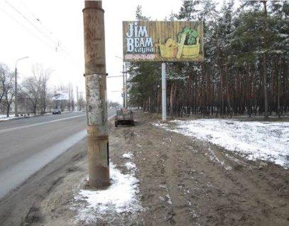 Билборд №238948 в городе Северодонецк (Луганская область), размещение наружной рекламы, IDMedia-аренда по самым низким ценам!