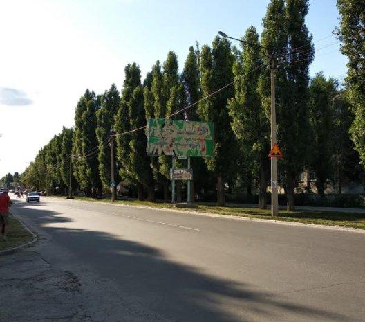 Билборд №238951 в городе Рубежное (Луганская область), размещение наружной рекламы, IDMedia-аренда по самым низким ценам!