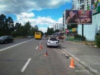 Билборд №238954 в городе Киев (Киевская область), размещение наружной рекламы, IDMedia-аренда по самым низким ценам!
