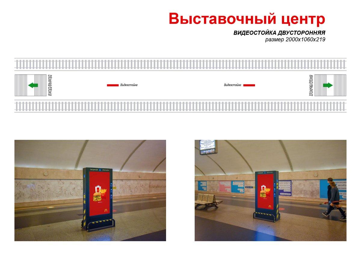 Метро Digital №238986 в городе Киев (Киевская область), размещение наружной рекламы, IDMedia-аренда по самым низким ценам!