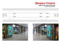 Метро Digital №238993 в городе Киев (Киевская область), размещение наружной рекламы, IDMedia-аренда по самым низким ценам!