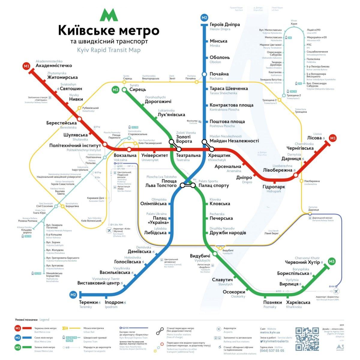 IDMedia Наружная реклама в городе Киев (Киевская область), Метро Digital в городе Киев №238999 схема