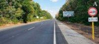 Билборд №239013 в городе Умань (Черкасская область), размещение наружной рекламы, IDMedia-аренда по самым низким ценам!