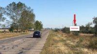 Билборд №239016 в городе Скадовск (Херсонская область), размещение наружной рекламы, IDMedia-аренда по самым низким ценам!