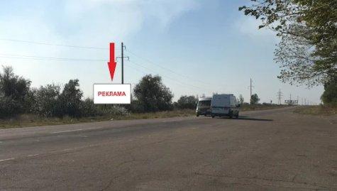 Билборд №239017 в городе Скадовск (Херсонская область), размещение наружной рекламы, IDMedia-аренда по самым низким ценам!