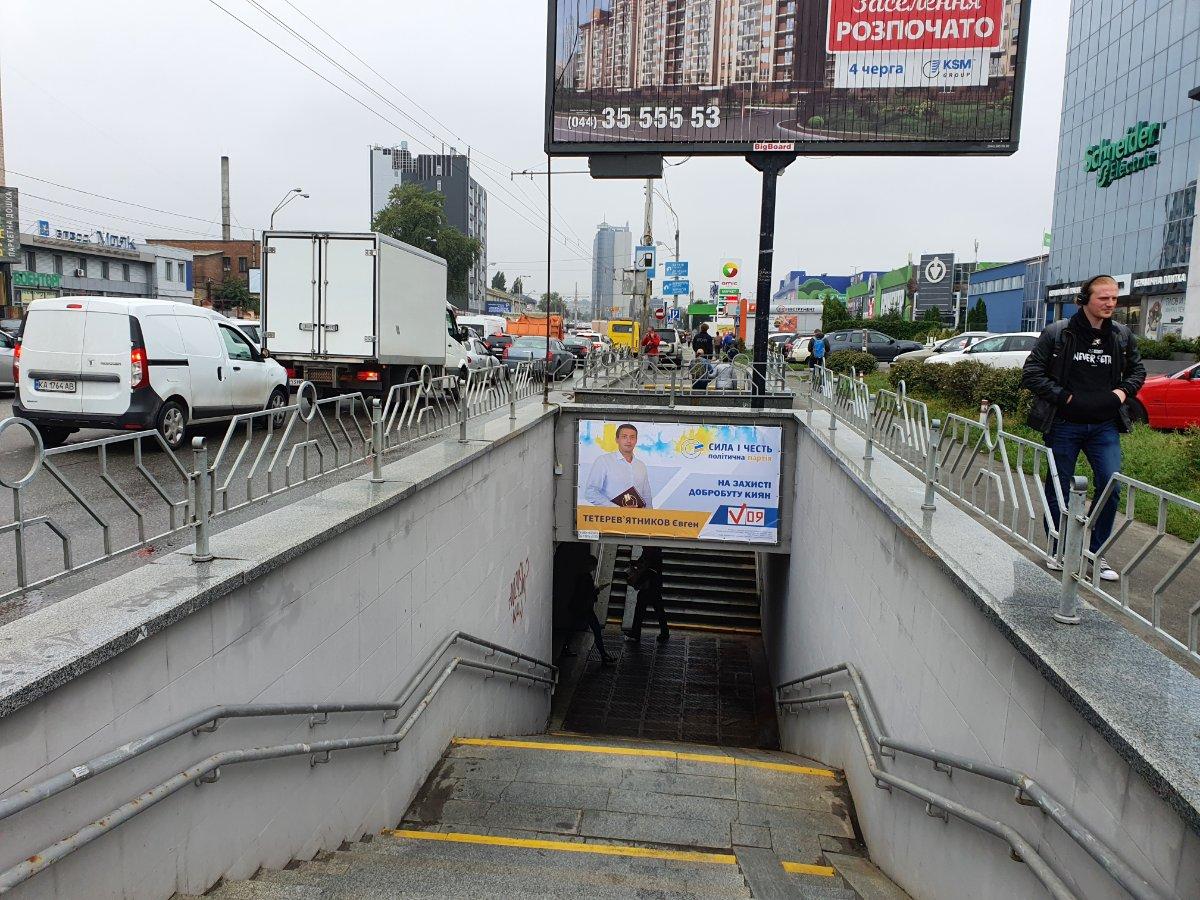 Бэклайт №239071 в городе Киев (Киевская область), размещение наружной рекламы, IDMedia-аренда по самым низким ценам!