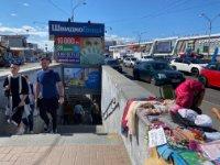 Бэклайт №239072 в городе Киев (Киевская область), размещение наружной рекламы, IDMedia-аренда по самым низким ценам!