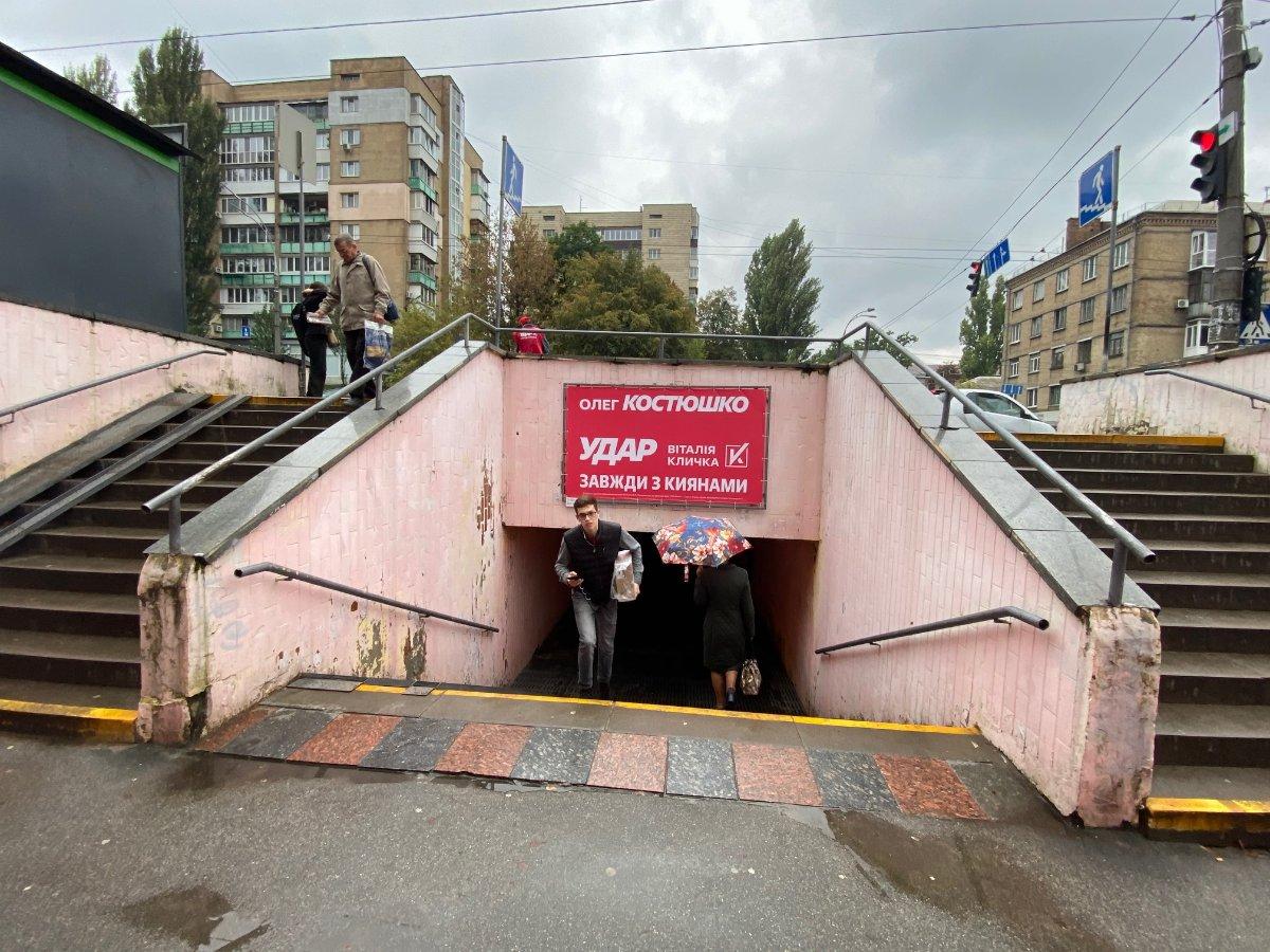 Бэклайт №239075 в городе Киев (Киевская область), размещение наружной рекламы, IDMedia-аренда по самым низким ценам!