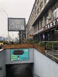 Бэклайт №239077 в городе Киев (Киевская область), размещение наружной рекламы, IDMedia-аренда по самым низким ценам!