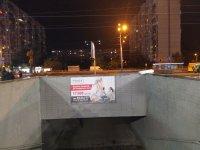 Бэклайт №239080 в городе Киев (Киевская область), размещение наружной рекламы, IDMedia-аренда по самым низким ценам!