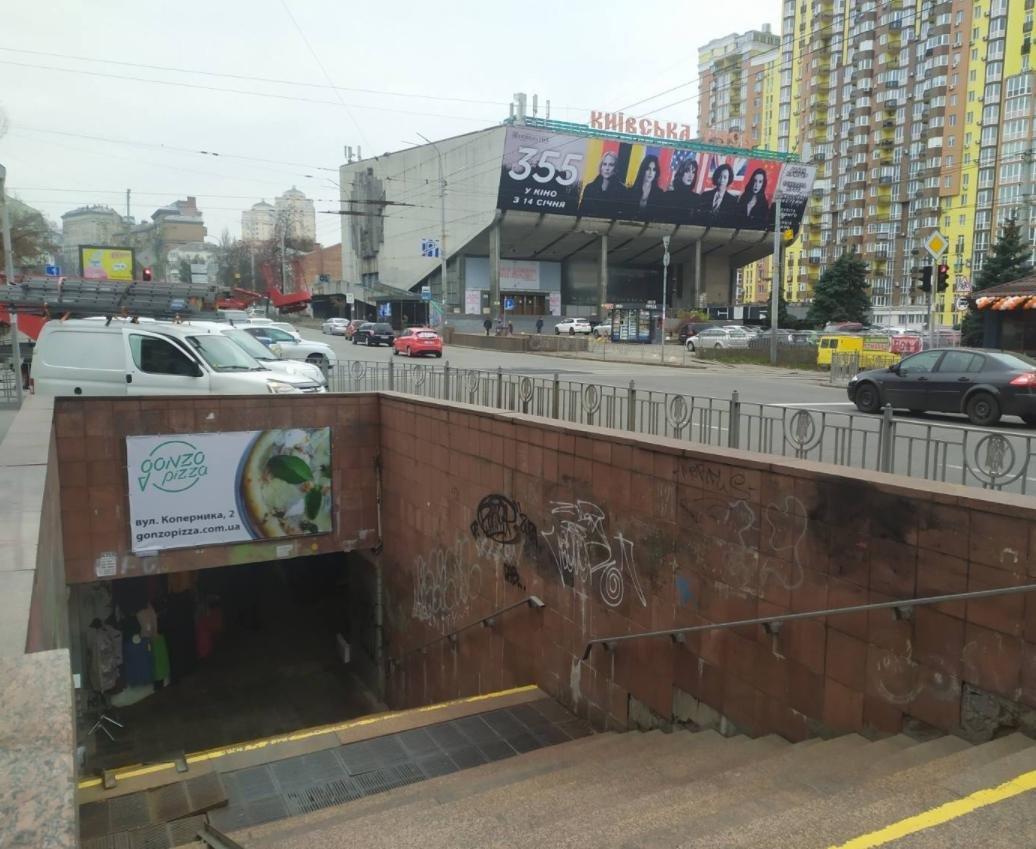 Бэклайт №239083 в городе Киев (Киевская область), размещение наружной рекламы, IDMedia-аренда по самым низким ценам!
