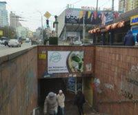 Бэклайт №239084 в городе Киев (Киевская область), размещение наружной рекламы, IDMedia-аренда по самым низким ценам!