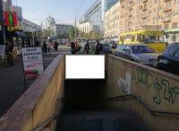 Бэклайт №239085 в городе Киев (Киевская область), размещение наружной рекламы, IDMedia-аренда по самым низким ценам!