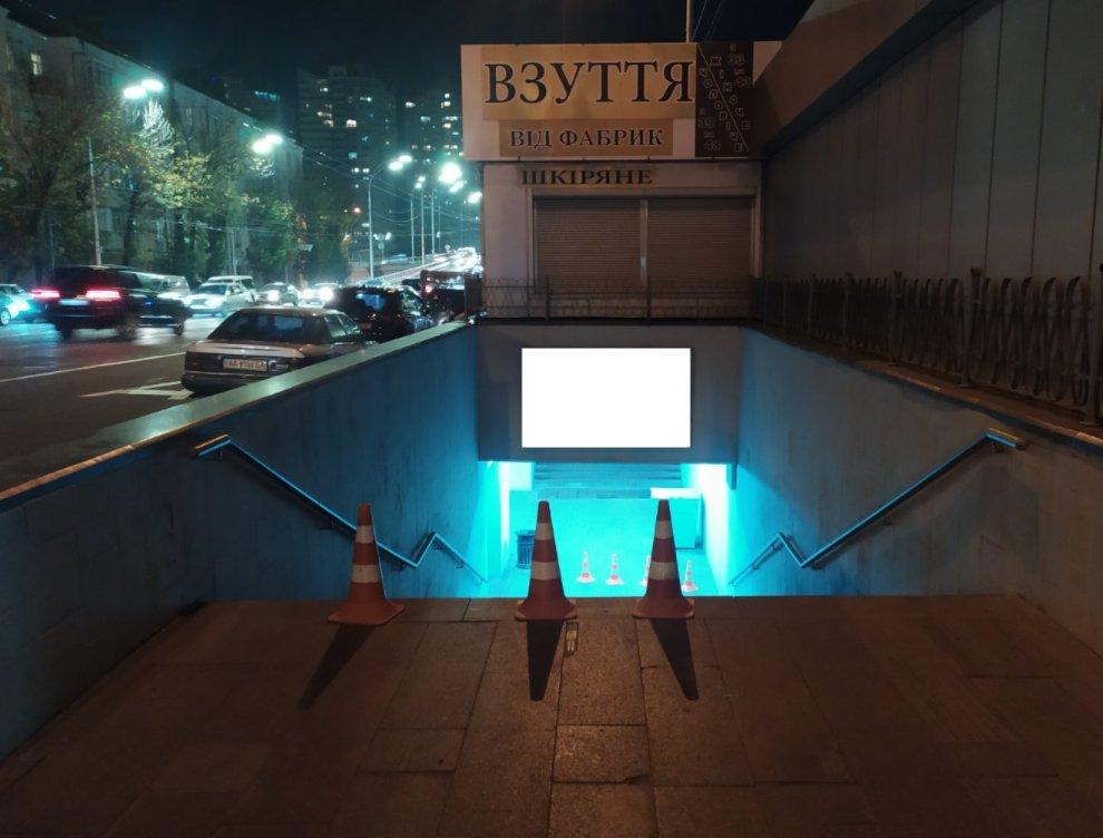 Бэклайт №239087 в городе Киев (Киевская область), размещение наружной рекламы, IDMedia-аренда по самым низким ценам!