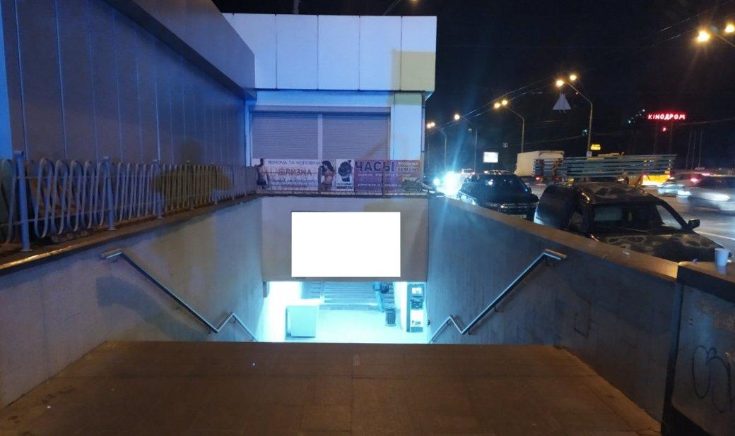 Бэклайт №239088 в городе Киев (Киевская область), размещение наружной рекламы, IDMedia-аренда по самым низким ценам!
